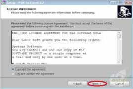PDF Snipping Tool 3